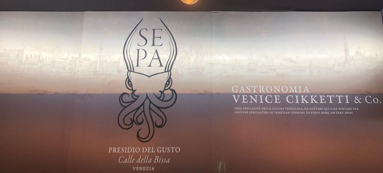 Una nuova veste per Sepa Venezia