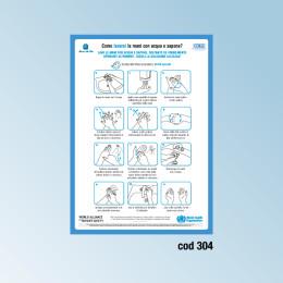 Cartello segnaletica 4